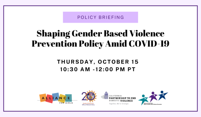 Policy Briefing Event Banner
