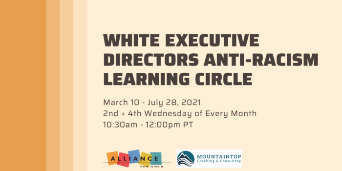 Event Banner: White EDs Anti-Racism Learning Circle